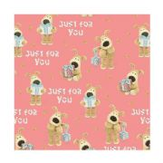 Boofle Just for You Roll Wrap - 2m